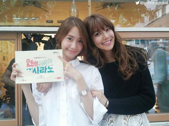 Sooyoung Yoona Dating Agency Cyrano