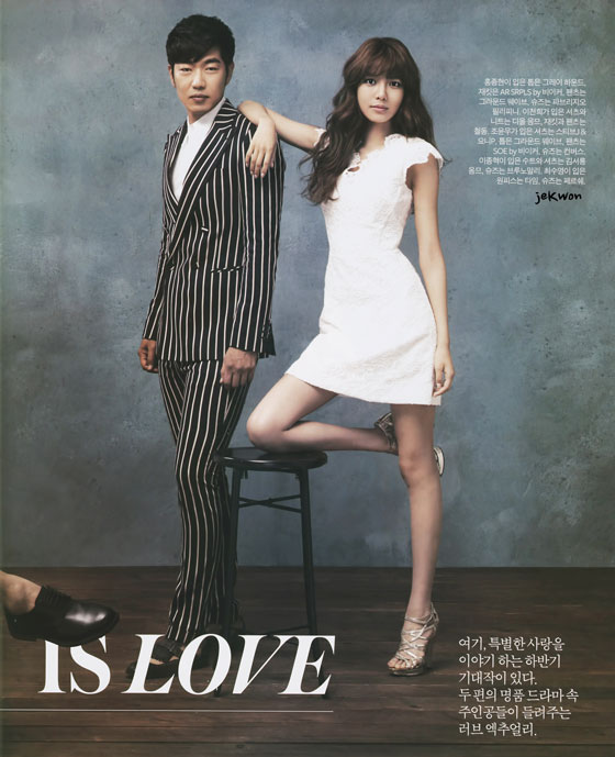SNSD Sooyoung Lee Jonghyuk Instyle Magazine