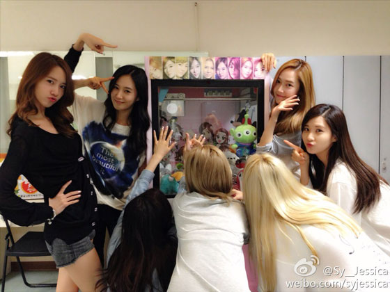 Girls Generation Taiwan grab machine