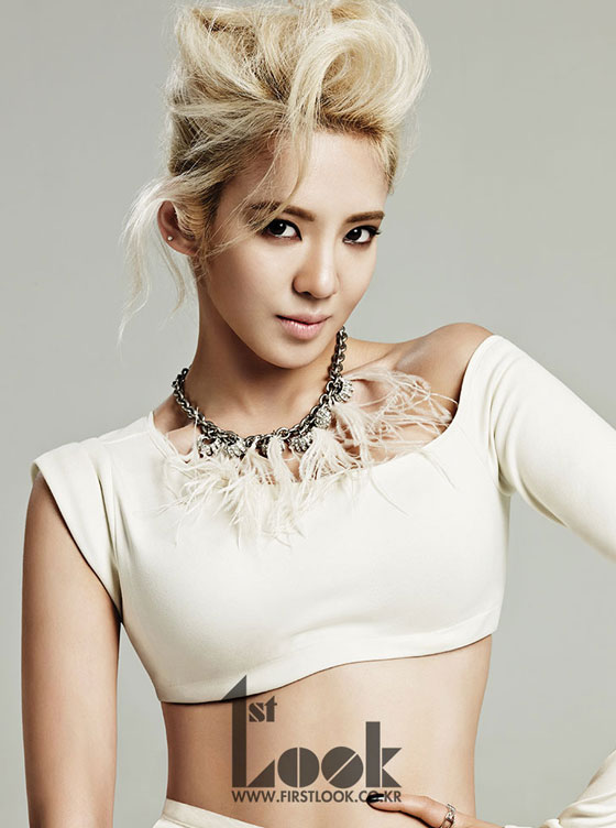 SNSD Hyoyeon First Look Magazine Best of 2013