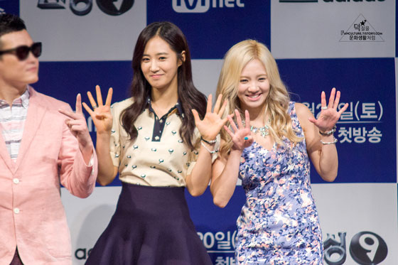 SNSD Hyoyeon Yuri Dancing 9 press conference
