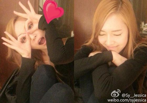 SNSD Jessica GGTour Weibo selca