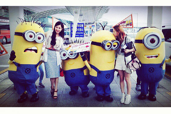 Airport Minions