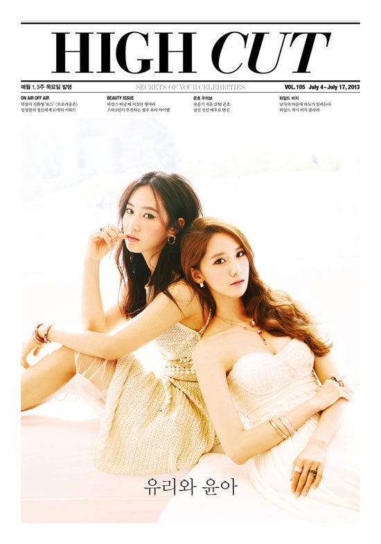 SNSD YoonYul High Cut Magazine