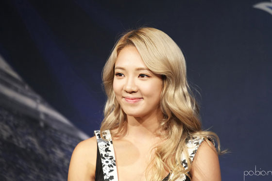 Girls Generation Hyoyeon Dancing 9 event