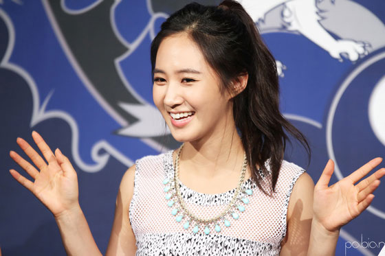 Girls Generation Yuri Dancing 9 event