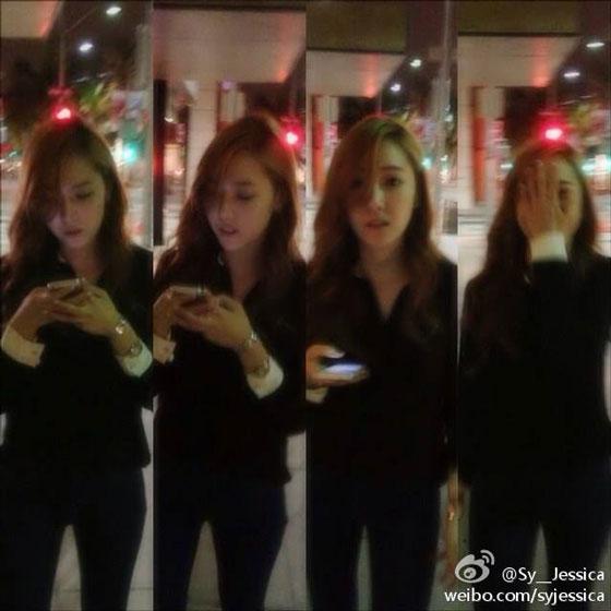 SNSD Jessica weird Weibo selca