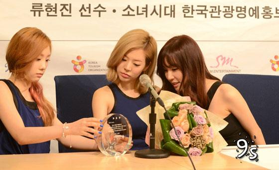 Taeyeon Sunny Tiffany Korea Tourism Organisation event