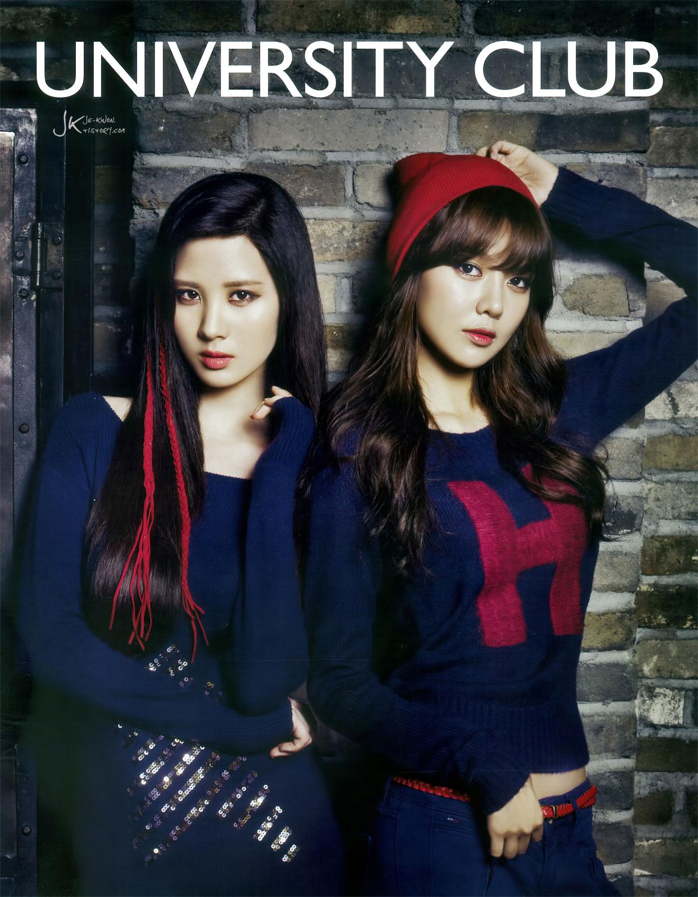 Sooyoung & Seohyun Cosmopolitan Magazine