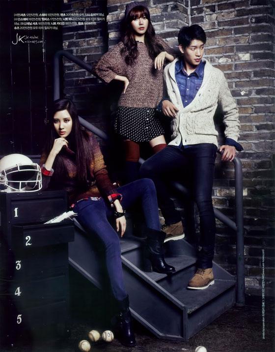 SNSD Sooyoung Seohyun Cosmopolitan Magazine