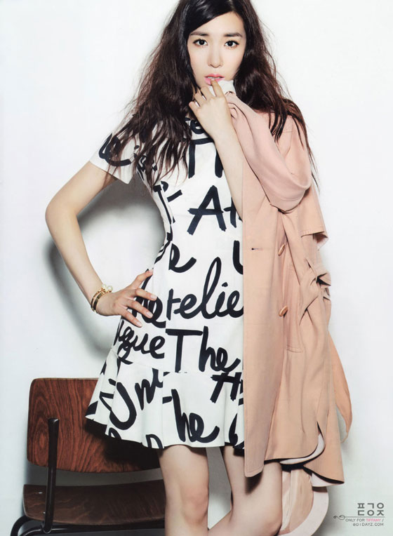 SNSD Tiffany Vogue Girl Magazine 2013