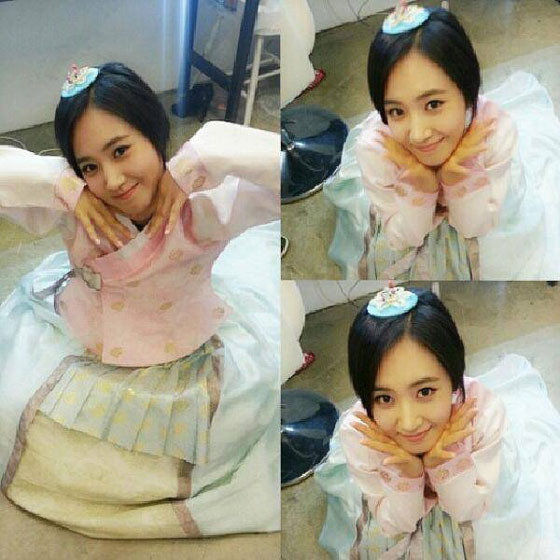 Happy Chuseok 2013