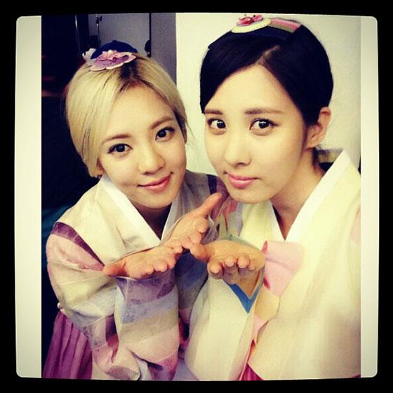 Happy Chuseok 2013