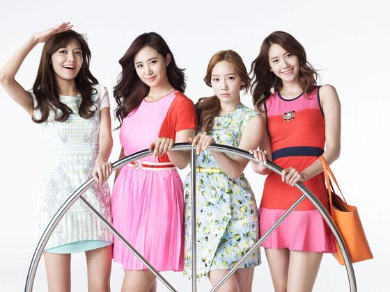 SNSD Taeyeon Yoona Lotte Shopping