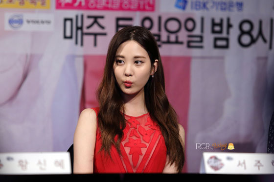 Seohyun Passionate Love press event