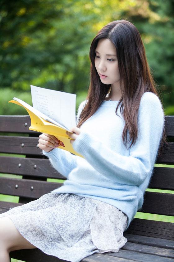 SNSD Seohyun Passionate Love drama series