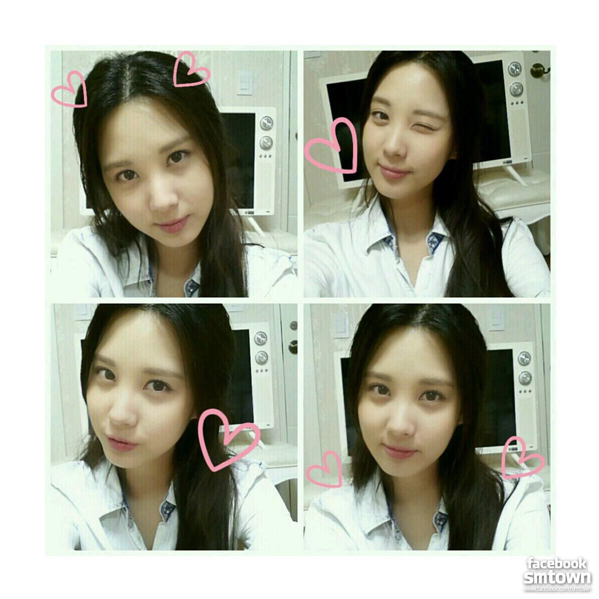Seohyun passionate reminder