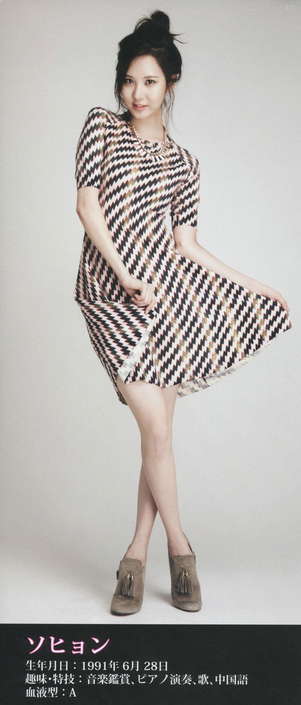 Seohyun & Yuri Billboard Korea Kpop Magazine
