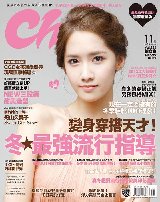 SNSD Yoona Taiwan Choc Magazine