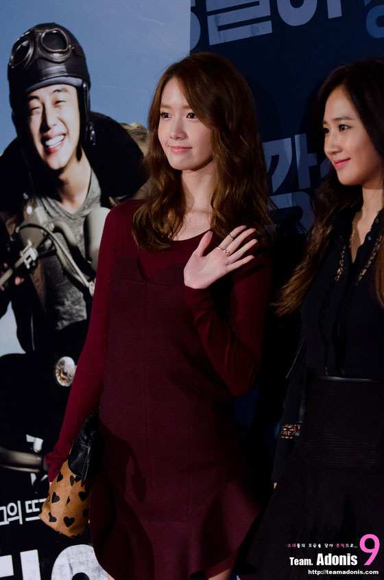 SNSD Yoona Tough As Iron movie premiere
