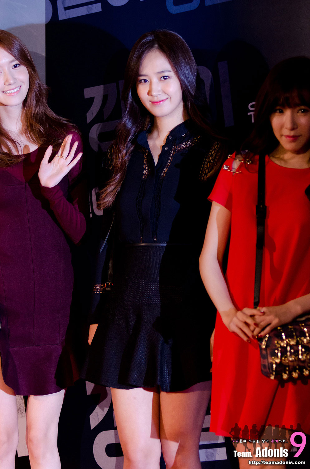 Yoona @ Tough As Iron VIP premiere