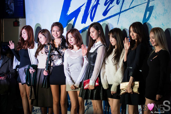 SNSD members No Breathing VIP premiere event