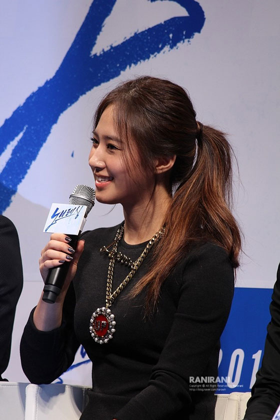SNSD Yuri No Breathing press event