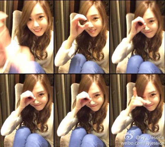 SNSD Jessica October 2013 Weibo