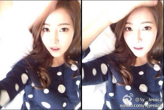 SNSD Jessica Bangkok Weibo welca