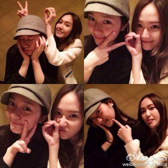 SNSD Jessica Krystal Weibo selca