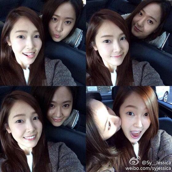 SNSD Jessica fx Krystal selca