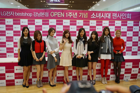 Girls Generation LG Seoul fansign