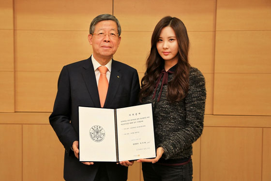 Girls Generation Seohyun Dongguk University scholarship