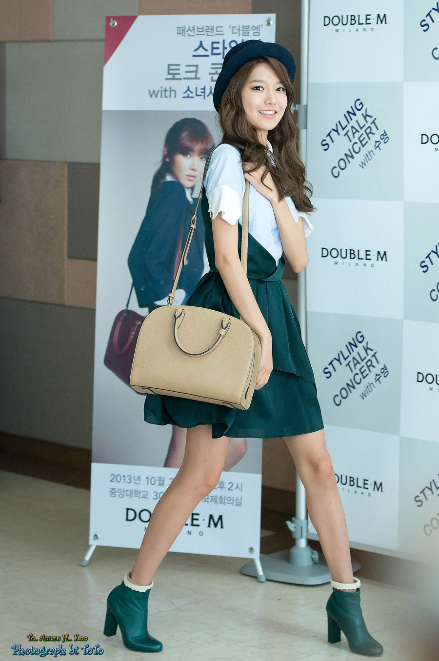 Double-M Styling Talk Concert with Sooyoung