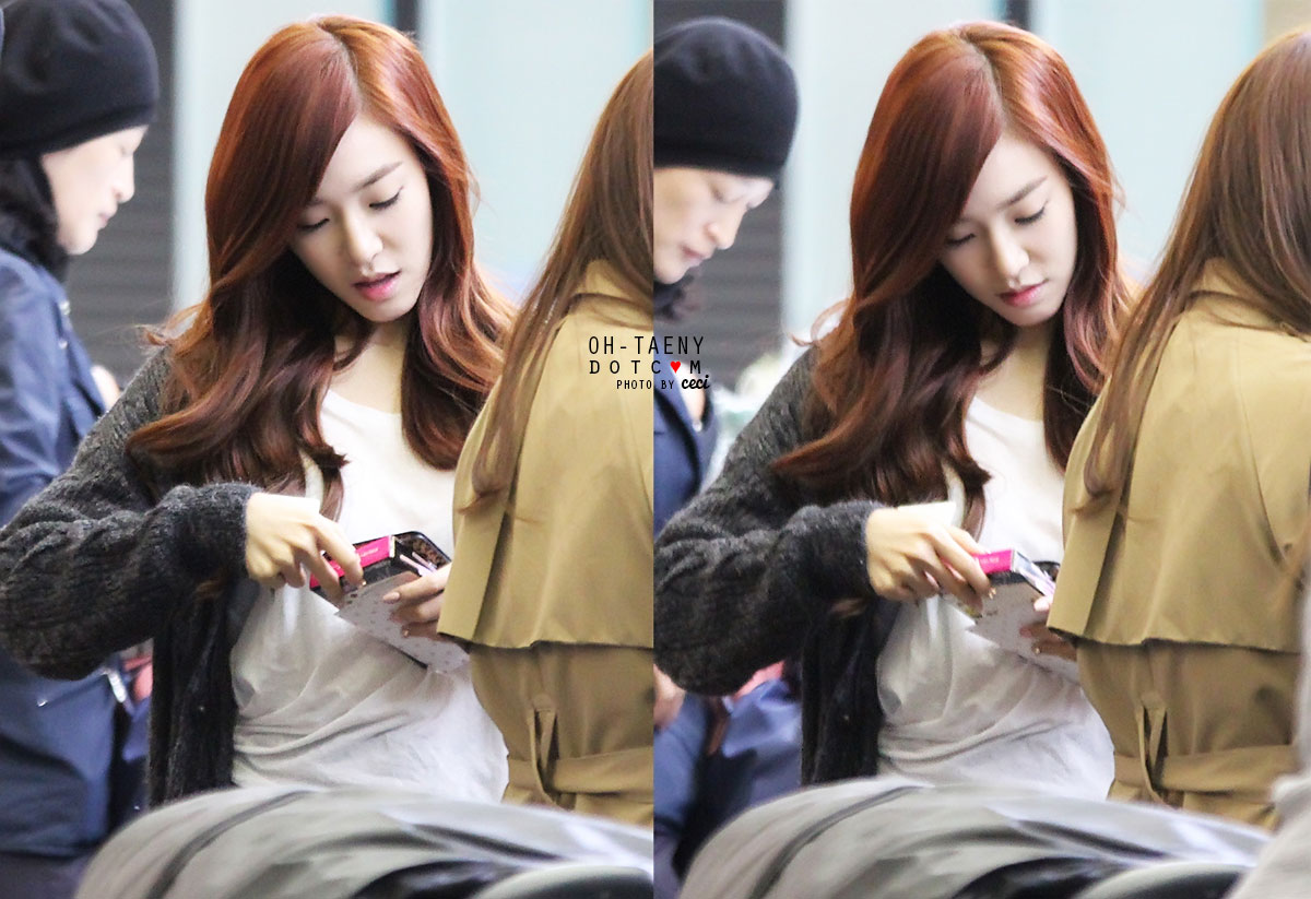 Tiffany Incheon Airport to NYC