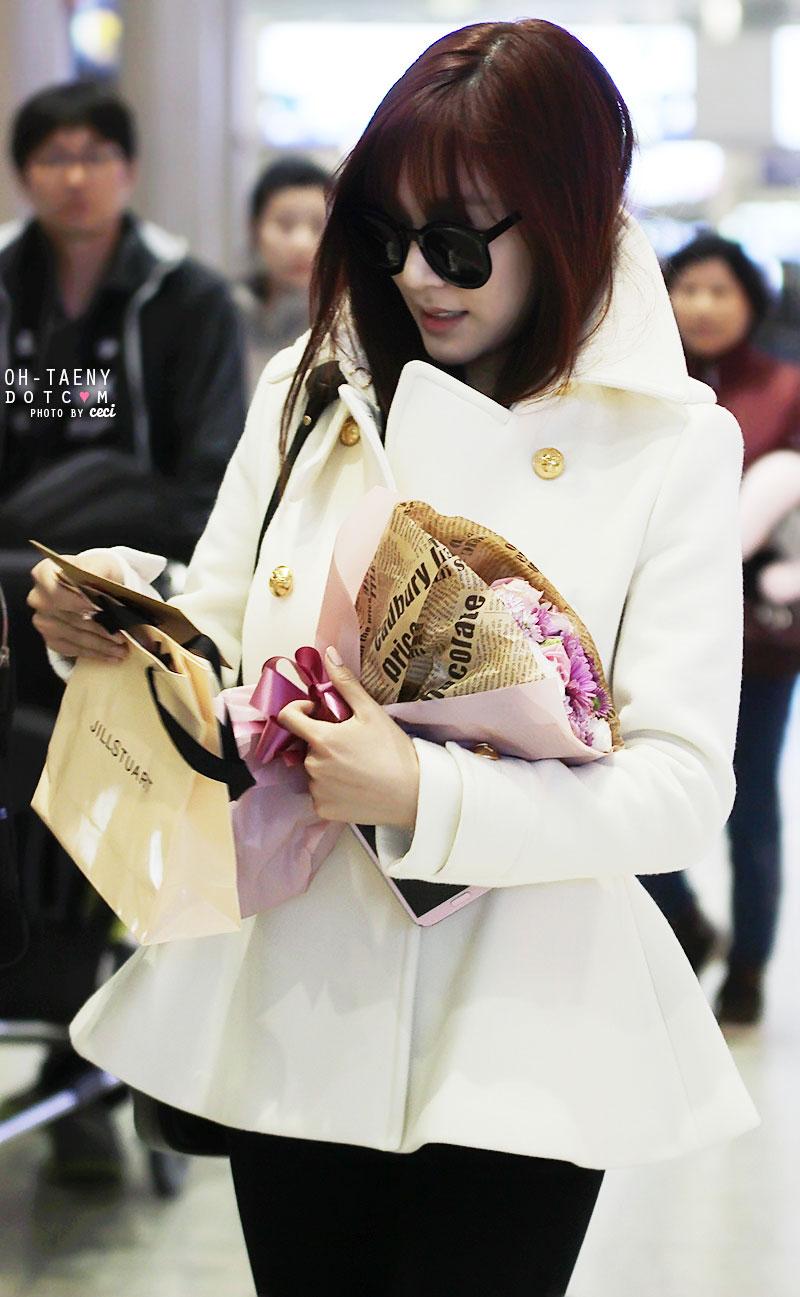 Tiffany Incheon Airport 131106