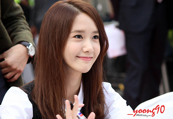 SNSD Yoona Lotte Department Store HD