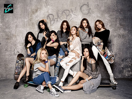 Girls Generation Real BabyG wallpaper