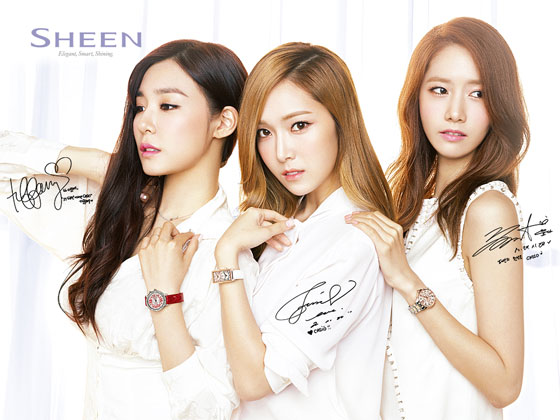 Jessica Tiffany Yoona Casio Sheen wallpaper