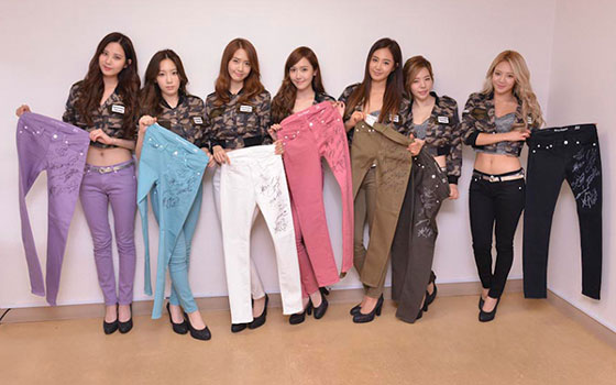 Japanese jeans charity auction