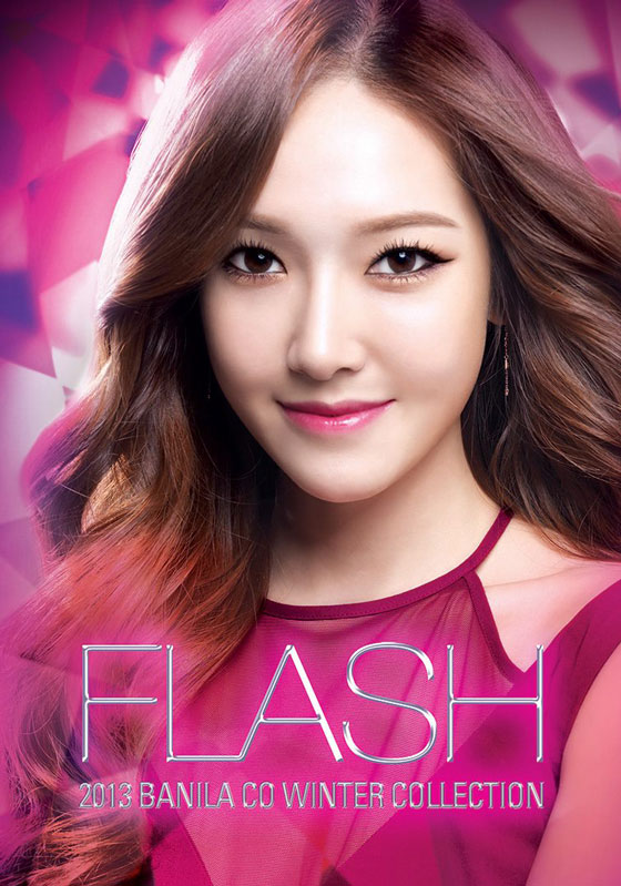 SNSD Jessica Banila co Flash