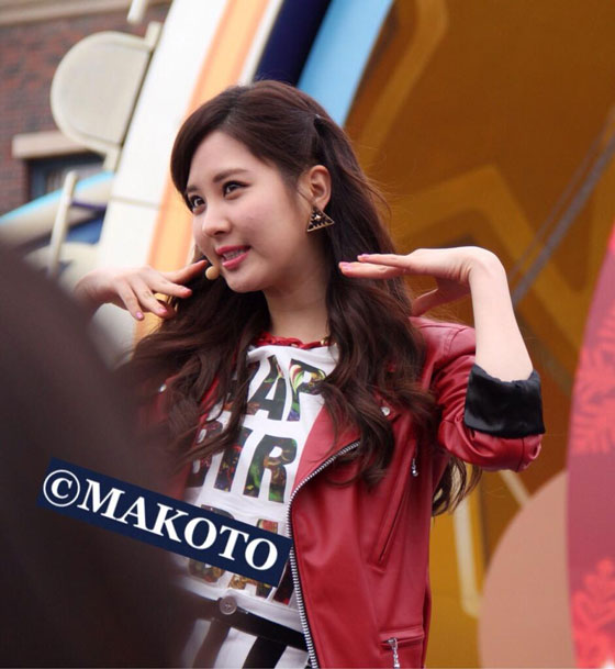SNSD Seohyun Love Peace USJ Japan showcase