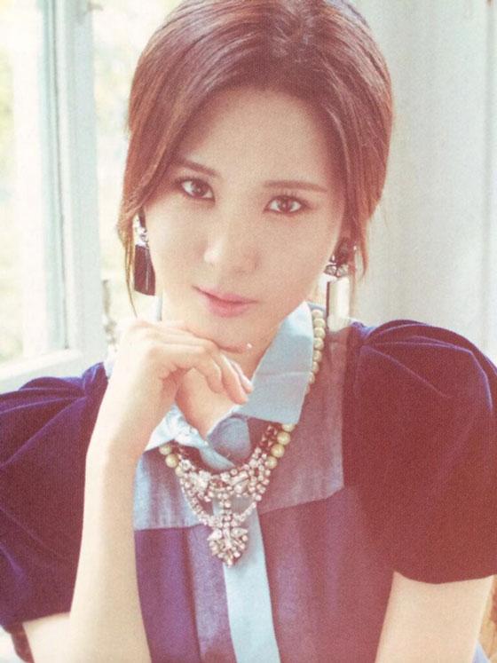 SNSD Seohyun Japanese Sone Note Magazine