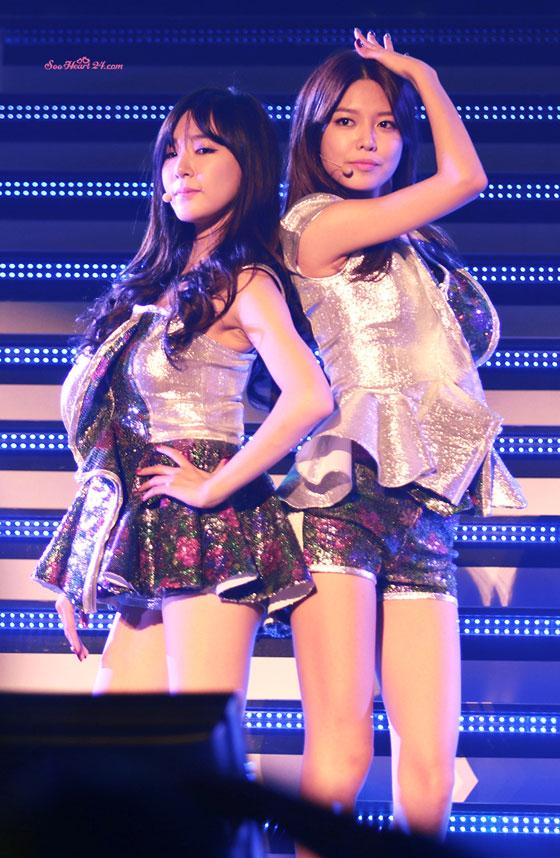 Tiffany Sooyoung Love Peace Yokohama showcase
