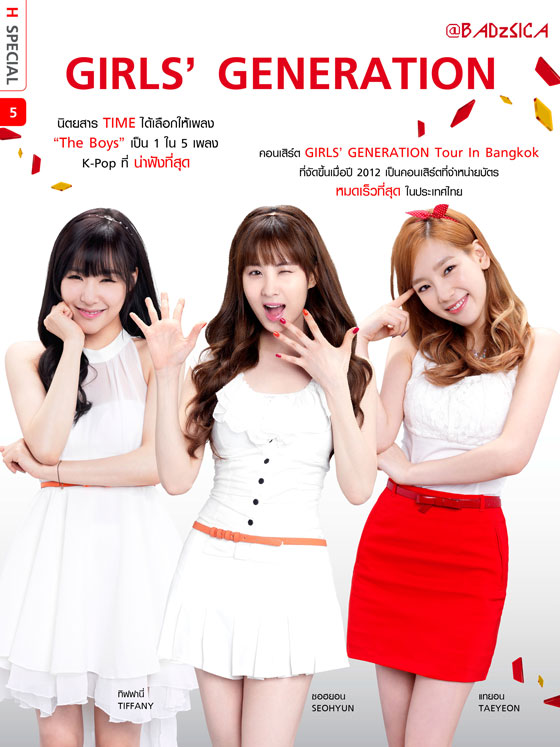 Tiffany Seohyun Taeyeon Thailand TrueMove H Special Magazine