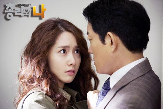 snsd yoona prime minister is dating Yoona terlihat menggemaskan dengan skuternya di drama korea 'prime minister and i' dari blog kisah romantis  gap usia 20 tahun dengan lee bum soo, yoona snsd t.