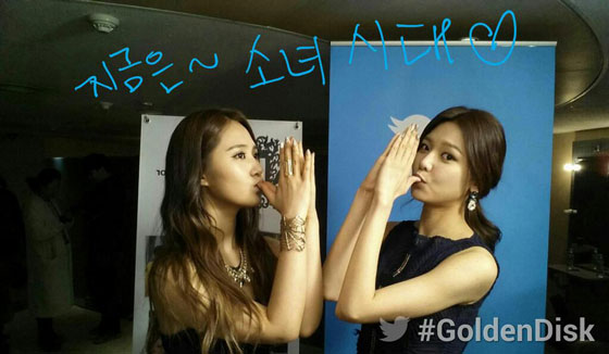 SNSD Yuri Sooyoung Golden Disk 2014 backstage