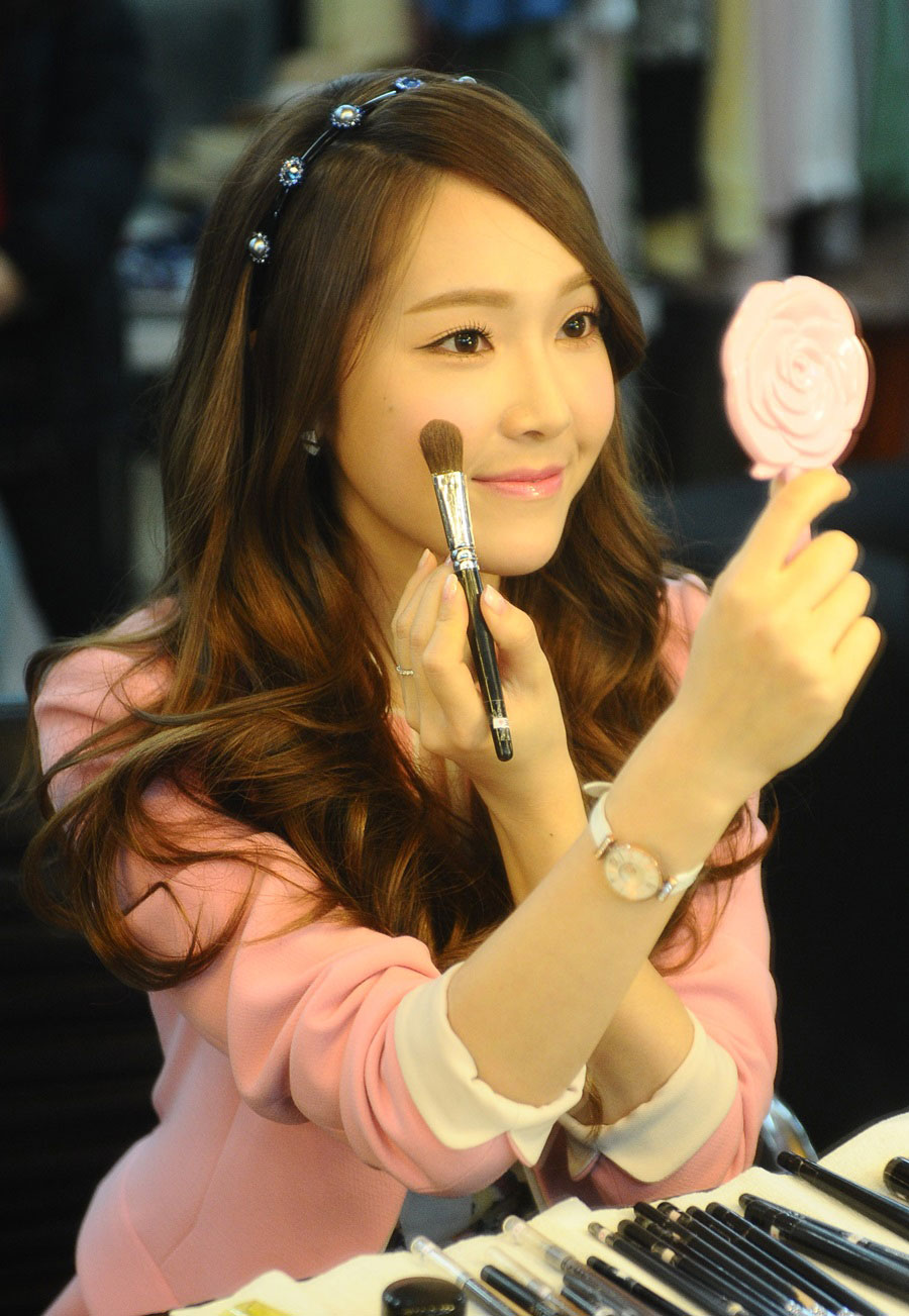 from Toby yuri snsd dating 2014