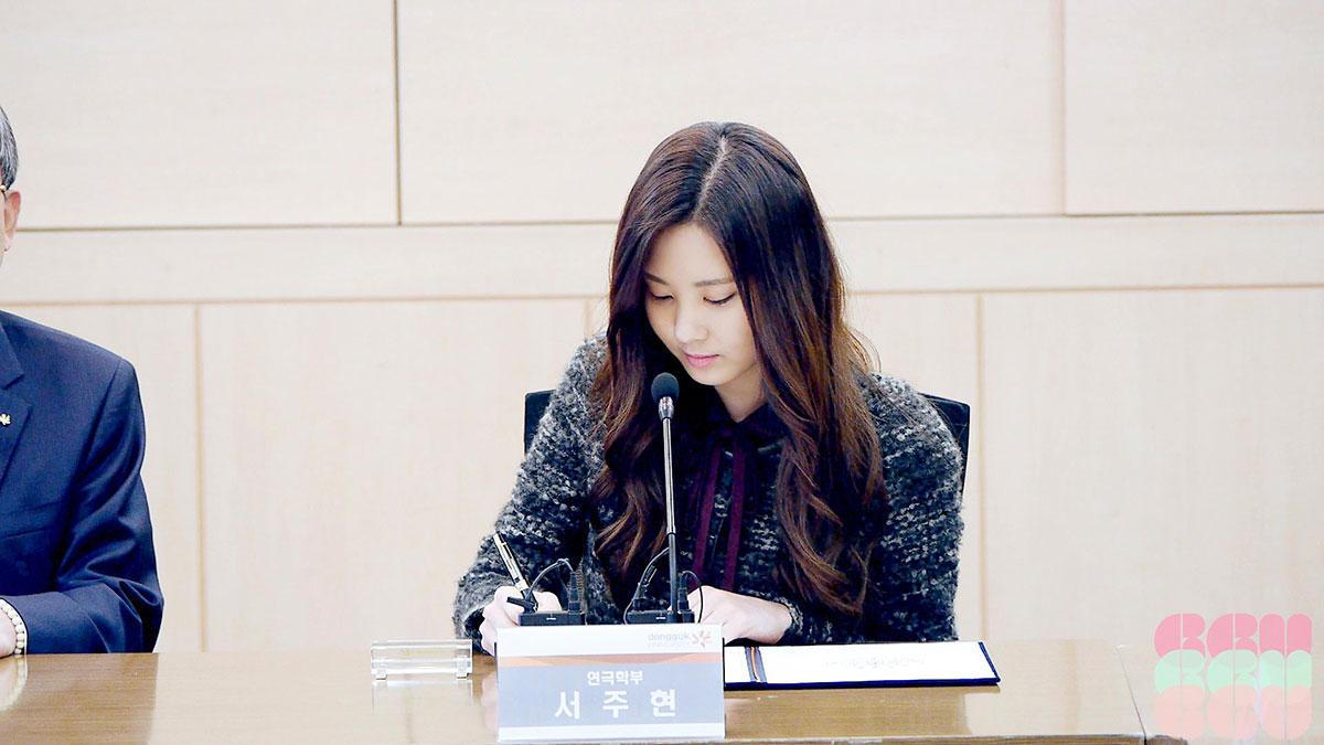 Seohyun scholarship award ceremony