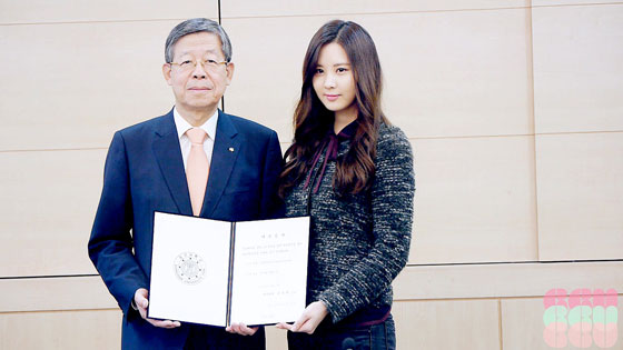 SNSD Seohyun Dongguk University scholarship ceremony